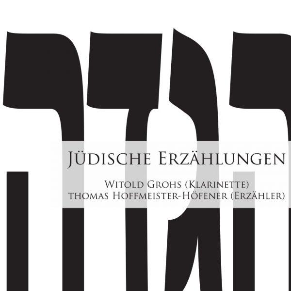 JüdischeErzählCD_Hoffmeister-Höfener-1
