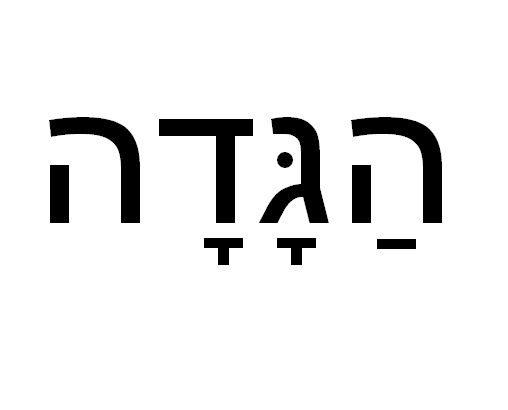 Jüdische Erzählungen